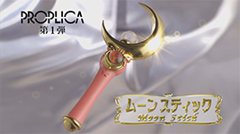 Proplica Moon Stick Promotion